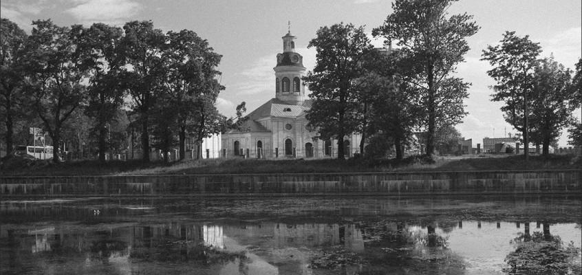 Черное-белое фото Шлиссельбурга