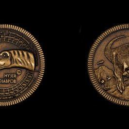Съемка монет