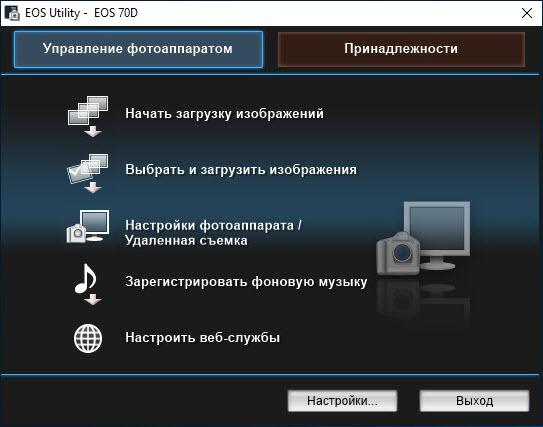 Съемка с компьютера_6