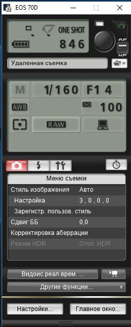 Съемка с компьютера_7