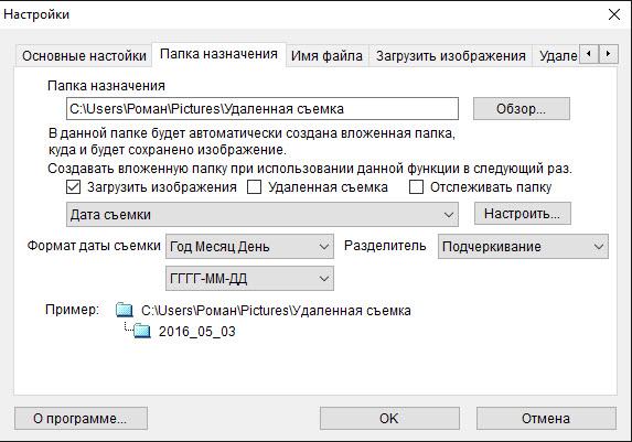 Съемка с компьютера_8